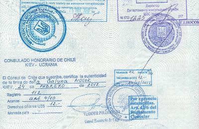 Бюро переводов Традос - Легализация для Чили