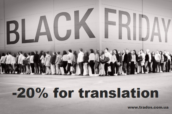 Black Friday in Trados!