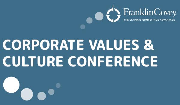 «Корпоративные ценности и культура»